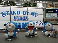 Doraemonn4