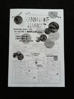 Handmademarket_4