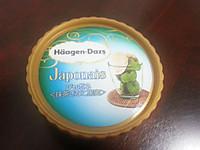 Japonais_1