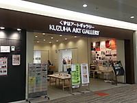 20160329_132826