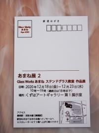 Pb120954